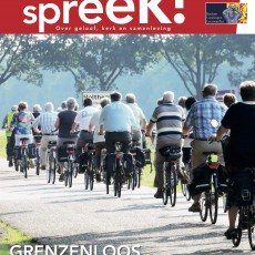 Spreek! September 2015 - High